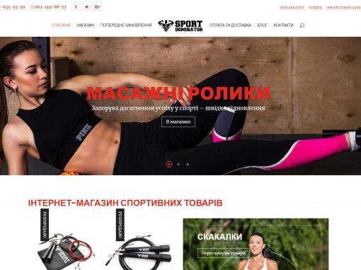 Інтернет-магазин спортивних товарів