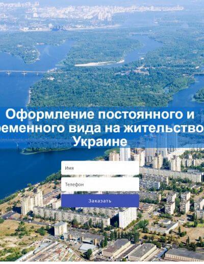 Юридическая компания «UA-DOCUMENT»