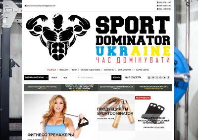 Интернет магазин Sportdominator