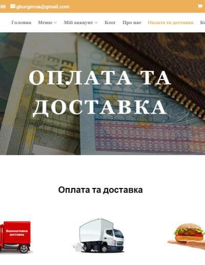 """КАФЕ """"ГУСТАВ БУРГЕР"""" 5"""