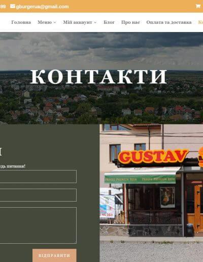 """КАФЕ """"ГУСТАВ БУРГЕР"""" 6"""