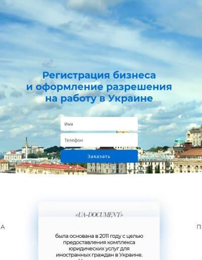 Регистрация бизнеса и оформление разрешения на работу
