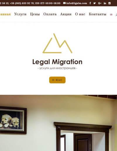 Legal Migration