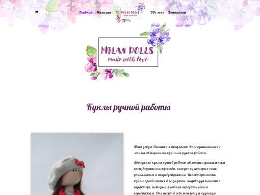 Milan Dolls — куклы ручной работы