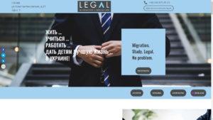 «Legal Migration» - услуги для иностранцев в Украине