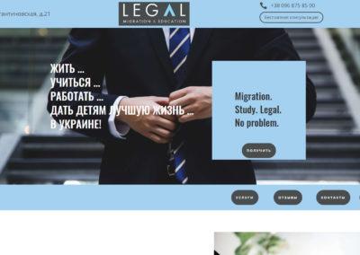 «Legal Migration» — услуги для иностранцев в Украине