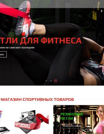 Інтернет магазин Sportdominator