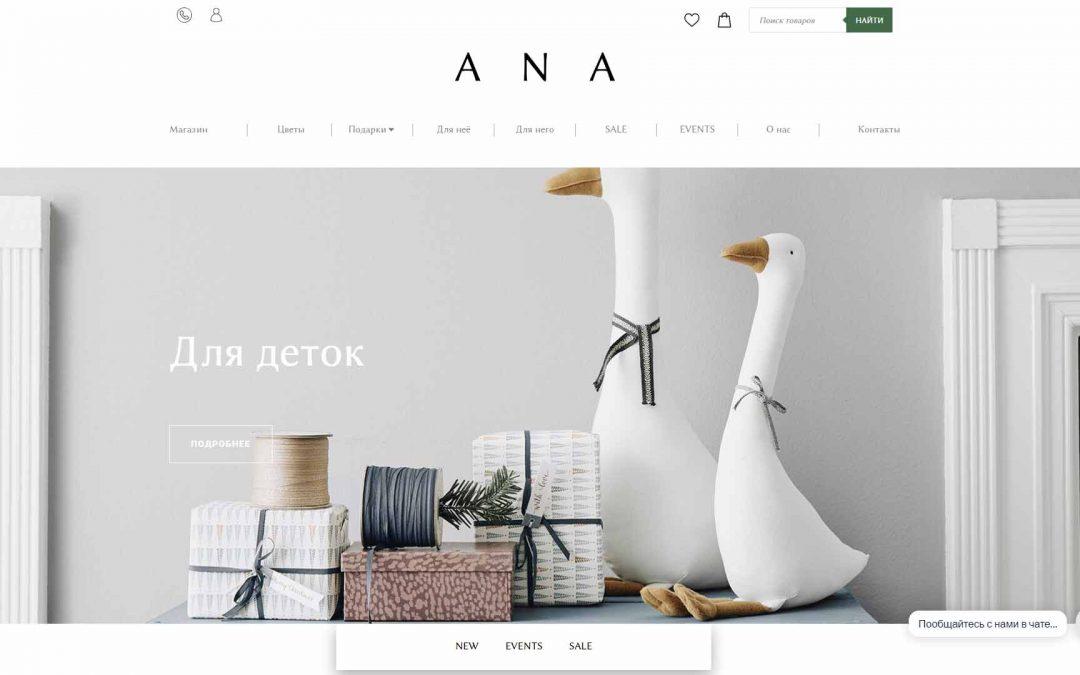Anna Florist